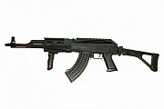 Cyma AK47 Tactical with foldable stock