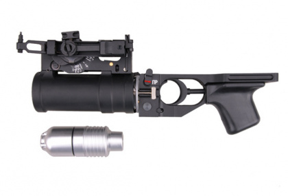 Dboys GP-25 Grenade Launcher