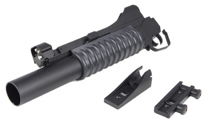 Dboys M203 Grenade Launcher (Long)