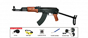 CA SAS M-7 Classic (Metal Casting) (Value Package)