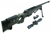 STAR AW-338 Sniper Rifle