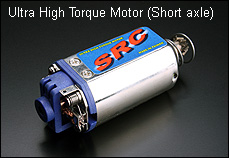 SRC мотор короткий Ultra High Torque