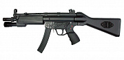 CA MP5A2 tactical lighted forearm